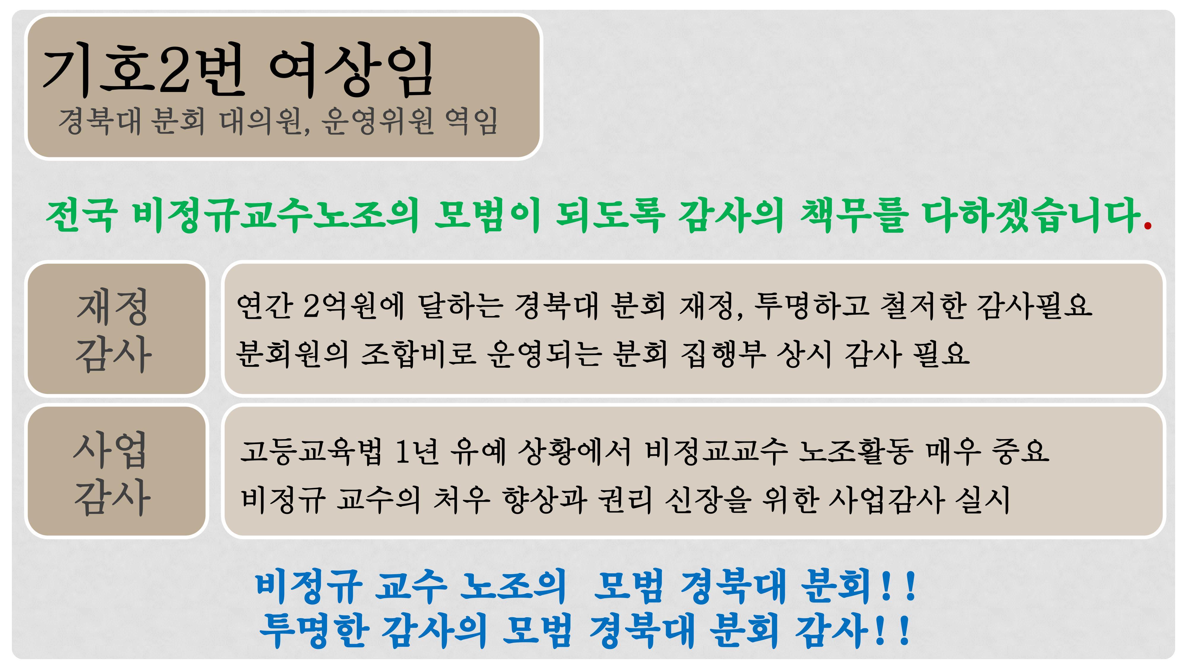 여상임 홍보물001.jpg