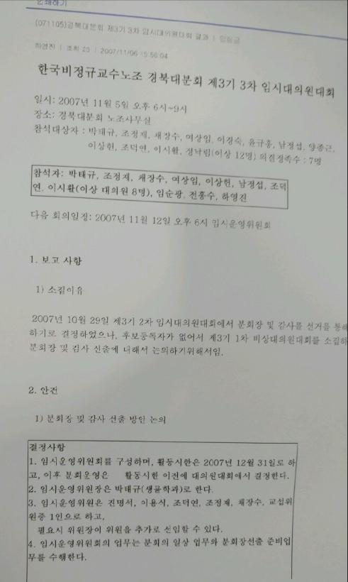 박태규 홍보물자료.jpg