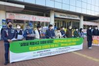 10월 20일 국회 교육위원회 경…